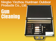 Ningbo Yinzhou Huntman Outdoor Products Co., Ltd.
