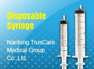 Nantong TrusCare Medical Group Co., Ltd.