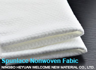 NINGBO HEYUAN WELCOME NEW MATERIAL CO., LTD.