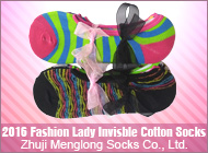 Zhuji Menglong Socks Co., Ltd.