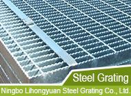 Ningbo Lihongyuan Steel Grating Co., Ltd.