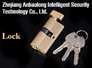Zhejiang Pujiang Xinyou Locks Co., Ltd.