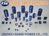 JINZHOU KAIMEI POWER CO., LTD.