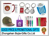 Zhongshan Bojia-Gifts Co., Ltd.