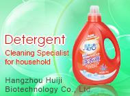 Hangzhou Huiji Biotechnology Co., Ltd.