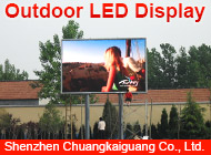 Shenzhen Chuangkaiguang Co., Ltd.