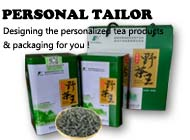 Hunan Minglun Tea Co., Ltd.