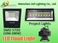 Shenzhen Jieli Lighting Co., Ltd.