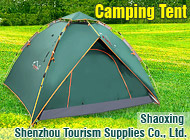 Shaoxing Shenzhou Tourism Supplies Co., Ltd.