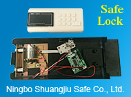 Ningbo Shuangjiu Safe Co., Ltd.