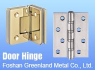 Foshan Greenland Metal Co., Ltd.