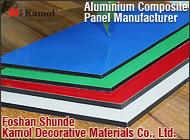 Foshan Shunde Kamol Decorative Materials Co., Ltd.