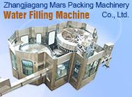 Zhangjiagang Mars Packing Machinery Co., Ltd.