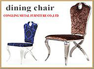 CONGLING METAL FURNITURE CO., LTD.
