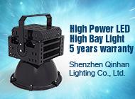 Shenzhen Qinhan Lighting Co., Ltd.