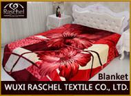 Wuxi Raschel Textile Co., Ltd.