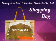 Guangzhou Tian Yi Leather Products Co., Ltd.