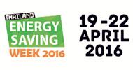 Thailand Energy Saving Week 2016