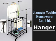 Jiangyin Youlite Houseware Co., Ltd.