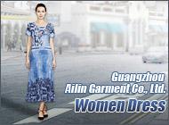 Guangzhou Ailin Garment Co., Ltd.