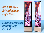 Shenzhen Zhongan Security Tech Co., Ltd.
