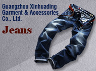 Guangzhou Xinhuading Garment & Accessories Co., Ltd.