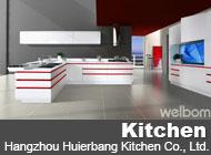 Hangzhou Huierbang Kitchen Co., Ltd.