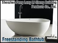 Shenzhen Peng Long Li Sheng Building Products Co., Ltd.