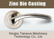 Ningbo Tiansrun Machinery Technology Co., Ltd.