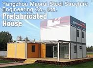 Yangzhou Maorui Steel Structure Engineering Co., Ltd.