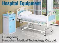 Guangdong Kangshen Medical Technology Co., Ltd.