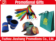 Fuzhou Jiushang Promotions Co., Ltd.