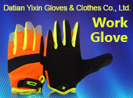 Datian Yixin Gloves & Clothes Co., Ltd.