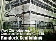 Wuxi Zhengdasheng Construction Material Co., Ltd.