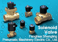 Fenghua Shengling Pneumatic Machinery Electric Co., Ltd.
