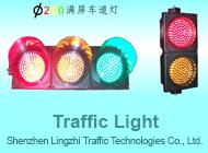 Shenzhen Lingzhi Traffic Technologies Co., Ltd.