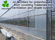 BEIJING AIGENG AGRI-FACILITIES CO., LTD.