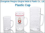 Zhongshan Penghui Qinghai Metal & Plastic Co., Ltd.