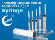Zhenjiang Gaoguan Medical Appliances Co., Ltd.