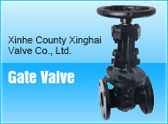 Xinhe County Xinghai Valve Co., Ltd.