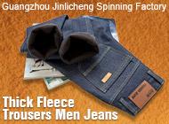 Guangzhou Jinlicheng Spinning Factory