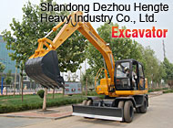Shandong Dezhou Hengte Heavy Industry Co., Ltd.