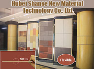 Hubei Shanse New Material Technology Co., Ltd.