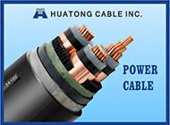 Huatong Cable Inc.
