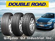 Qingdao QJ Industrial Inc.