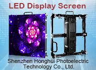 Shenzhen Honghui Photoelectric Technology Co., Ltd.