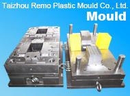 Taizhou Remo Plastic Mould Co., Ltd.