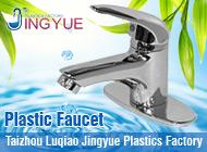 Taizhou Luqiao Jingyue Plastics Factory