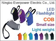 Ningbo Everpower Electric Co., Ltd.