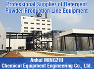 Anhui MINGZHI Chemical Equipment Engineering Co., Ltd.